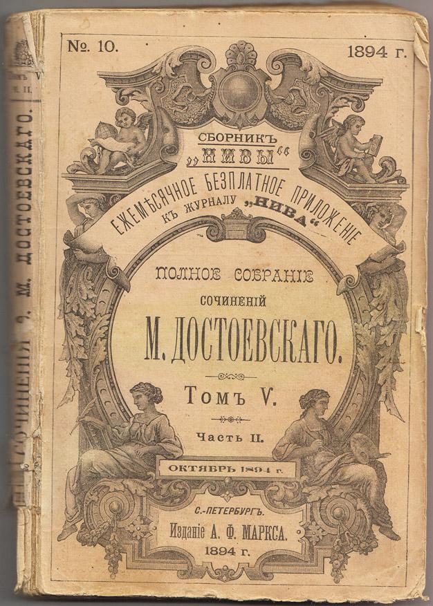 Сочинение по тексту ю полякова лучшие сочинения 2015