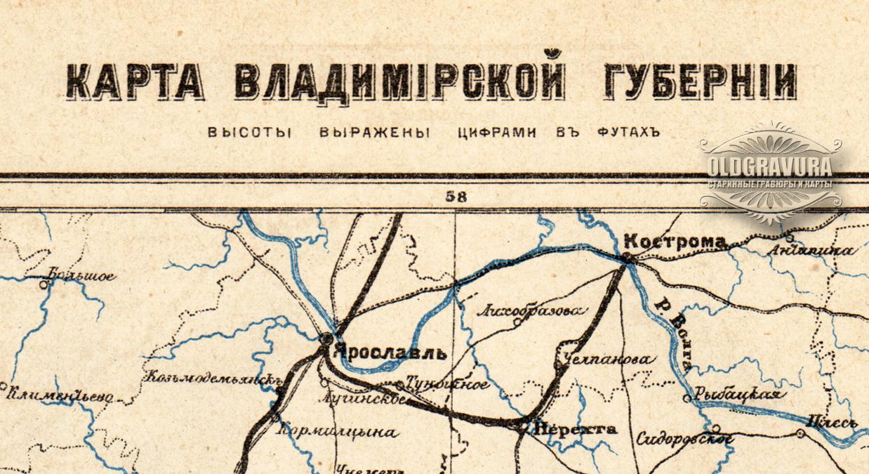 старинные карты владимирской губернии с привязкой подробные голое тело