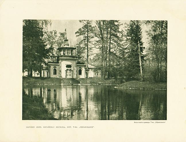 8 марта 1790 года в царском селе освящена церковь казанской иконы божьей матери на казанском кладбище